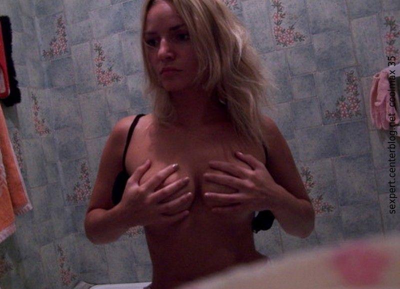Je voulais juste voir ses seins
